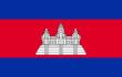 Kamboja Putri U-16