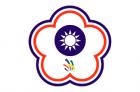 Chinese Taipei U-19