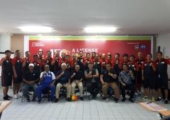PSSI Terus Hasilkan Pelatih Muda
