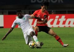 Arab Saudi Juara Piala Asia U19 2018