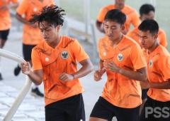 Timnas U-19 Jalani Latihan Perdana di Stadion Madya